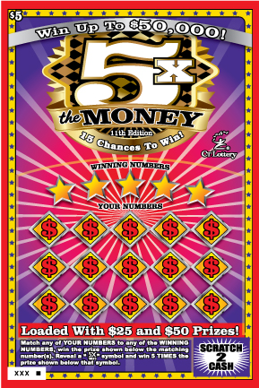 5X THE MONEY 11TH EDITION image