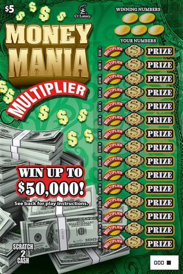 MONEY MANIA MULTIPLIER image