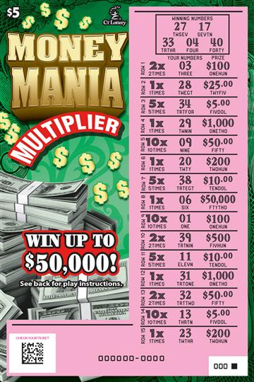 MONEY MANIA MULTIPLIER rollover image